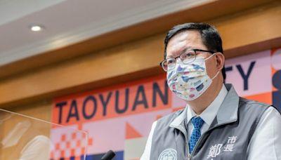 桃園加強版二級警戒結束 「石門水庫楓半馬」今年取消辦理 | 台灣好新聞 TaiwanHot.net