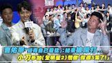 曹佑寧「覺得自己最猛」:結果被屌打... 小刀參加《全明星2》驕傲「撐過5集了!」