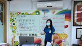 為台南家長發聲 議員建議滾動式開放幼兒園與安親班 | 台灣好新聞 TaiwanHot.net