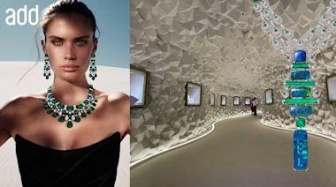 add名人時尚|五月珠寶 Cartier重磅17億珍品抵港 GRAFF重現太陽之光 | 蘋果日報