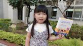 番茄媽咪愛旅行 - 兒童益生菌推薦。炘星益兒益生菌。3-5歲(學齡前幼兒)排便順暢、幫助消化 - BabyHome 個人專頁