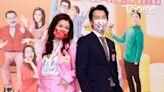【開心速遞】曾約許家傑行山跑樓梯 「大小姐」林淑敏:朋友間正常活動 - 香港經濟日報 - TOPick - 娛樂