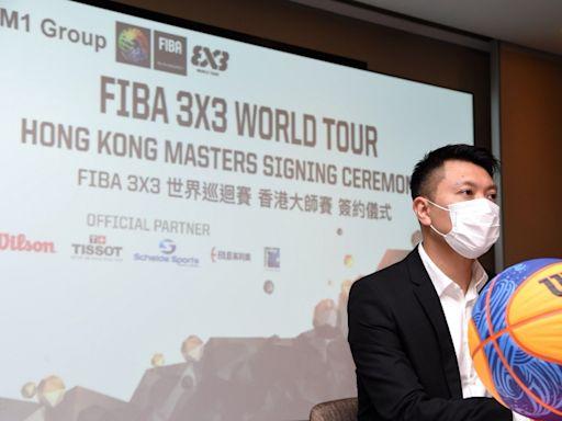 【籃球】FIBA 3×3世界巡迴賽首度來港 港將力爭參賽資格