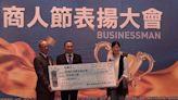 新北商總理事長慶商人節捐公益200萬 侯友宜表揚14家優良商號