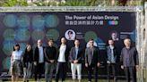亞大主辦三項台灣重要國際設計活動,帶動成為國際設計名校