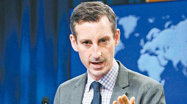 美:港國安法任意針對傳媒   蘋果日報