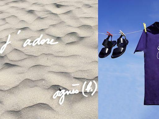 時尚|agnès b.海濱度假啟程 純棉印花衫盛夏瘋玩無負擔 | 蘋果新聞網 | 蘋果日報