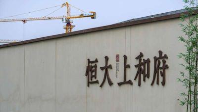 中國恒大風暴》總部大樓出售觸礁,香港財匯局調查財務,19日又得支付大筆利息-風傳媒