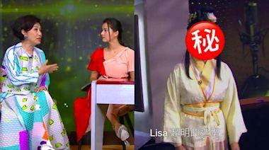 好聲好戲 | 謝嘉怡將聲演趙敏 首次古裝造型係可愛定係驚嚇?