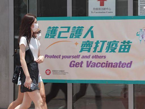 【疫苗接種】接種首劑復必泰破102萬人 昨8人打針後一度須送院 - 香港經濟日報 - TOPick - 新聞 - 社會