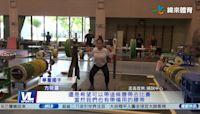 7/3 高展宏、陳柏任遞補參賽 中華隊7舉重好手征戰奧運