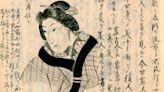 江戶的「婀娜」女郎們:《守貞漫稿》(8)
