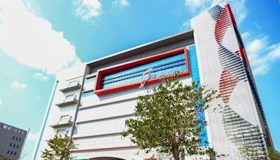 鴻海子公司鴻準斥資25.16億元參與台康生技私募 著眼國際疫苗代工訂單