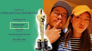 導演《少年的你》曾國祥赴美 下周現場爭奧斯卡國際電影獎 | 蘋果日報