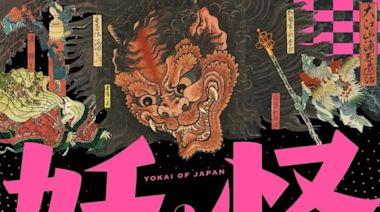 日光西映:日本藝術與西方現代藝術運動的興起