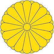 大日本帝國