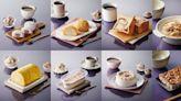 芋頭控要瘋了!全聯 X 大甲鎮瀾宮聯名推出15款「芋頭季」必吃新品!甜點、麵包、調理包都有,芋呷芋保庇!