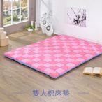 莫菲思 夾心粉楓葉雙人床墊 全布面棉床 易清洗好整理 居家必備