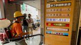 【社區風暴】宜蘭羅東遊藝場5確診 整棟大樓即起停業消毒 | 蘋果新聞網 | 蘋果日報
