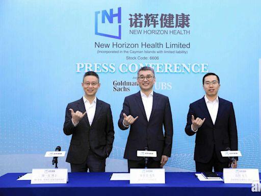 新股登場 諾輝健康傳超購4130倍 史上第二多 - 最新財經新聞   香港財經網   即時經濟快訊 - am730