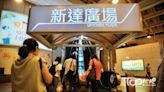 【強制檢測】男地勤初步確診本地零感染「斷纜」 一文看清8個患者曾訪處所須強制檢測 - 香港經濟日報 - TOPick - 新聞 - 社會