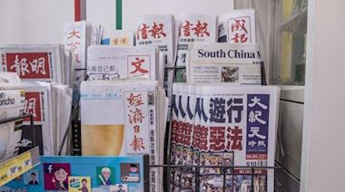 中共高官空降「紫荊香港」 港媒面臨中央化危機