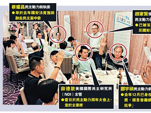 新聞追擊/「民主動力」地址竟為何俊仁律師樓