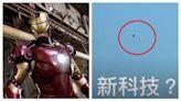 「台中鋼鐵人」飛上天 民航局:違法