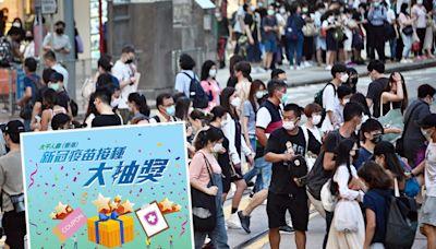 打針優惠|太平人壽香港推抽獎 送千萬保障額及超市禮券