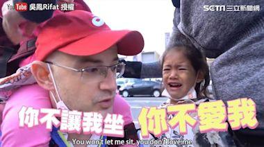 吳鳳揪一家追大甲媽遇麻煩 女兒爭寵爆哭他嘆:媽祖考驗?