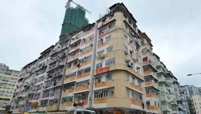 市建局土瓜灣庇利街項目中標價高次標15%