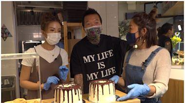 KB偕Yoshi雞手鴨腳整蛋糕 親身體驗開拓新出路