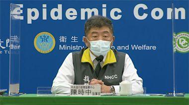 LIVE/第5輪疫苗今起開放預約 陳時中14:00記者會說明