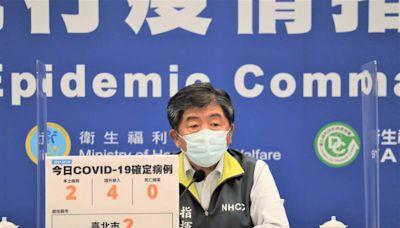 會展人員打1劑疫苗保護力夠?陳時中:靠人流管制、口罩與社交距離