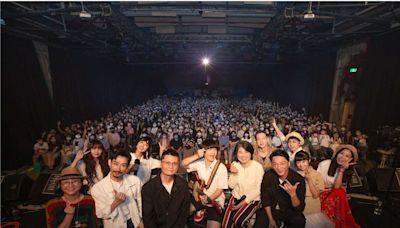 旺福《俗女的歌》Live音樂會 《俗女》導演、演員現身助陣