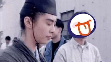 網挖王祖賢昔受訪畫面…「身旁鮮肉記者」超帥!一看竟是歌壇巨星