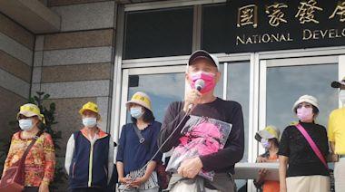 總統接見環團 潘忠政:不希望有好消息沒好結果