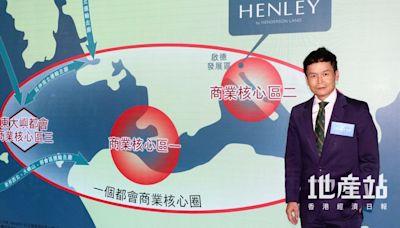 恒地啟德THE HENLEY III公布4號價單 45伙折實價由587萬元起 - 香港經濟日報 - 地產站 - 新盤消息 - 新盤新聞