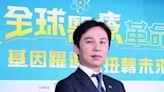 游日傑:醫療革命ETF 鎖定三大致富基因 - 工商時報