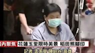 顏清標獲子捐肝今出院 醫曝手術過程「父子情深」