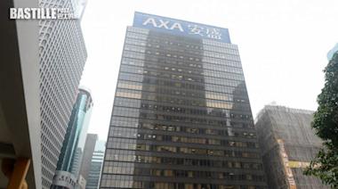 服務供應商受勒索軟件攻擊 安盛香港:泰國以外資料未受影響 | 社會事