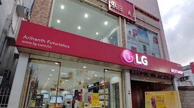 LG 8月起在南韓的銷售通路將開賣蘋果 iPhone、iPad、Apple Watch 未來也將銷售其它品牌手機 - Cool3c