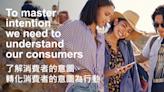 在這個Moment,說些什麼,才能擄獲消費者的心?