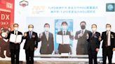 台日數位科技搭橋 簽MOU產業合作