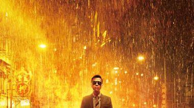 《怒火·重案》IMAX海報曝光 正邪對戰即將硬核開打