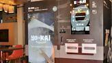 科技升級自動販賣機 台工程師研發幽靈廚房
