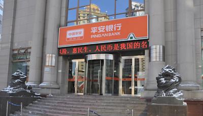 中國監管整肅4》小心你買的基金!中國平安不「平安」 台灣20檔基金持有近16億元部位