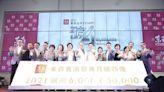 東森直消電商H1訂單業績28億 東森集團2022年營收目標866億元 - 工商時報