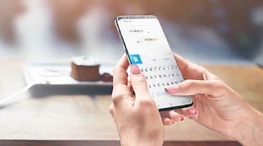 專家點評:手機銀行衍生偽冒風險
