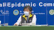 快新聞/烟花颱風要來了 疫苗接種站照各地停班課標準、受影響者移至下輪預約